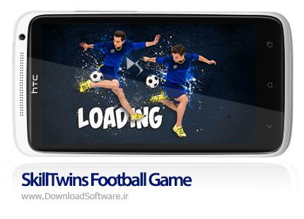 دانلود بازی SkillTwins Football Game – تکنیک فوتبالی برادران دوقلو برای اندروید + پول بی نهایت