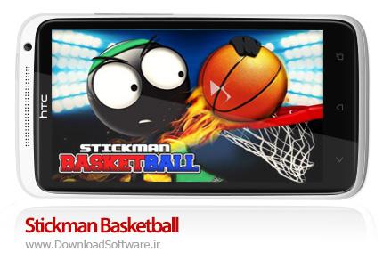 دانلود بازی Stickman Basketball 1.1.1 – بسکتبال استیکمن ها برای اندروید