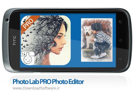دانلود Photo Lab PRO Photo Editor 2.1.6.432 – نرم افزار زیباسازی تصاویر برای اندروید