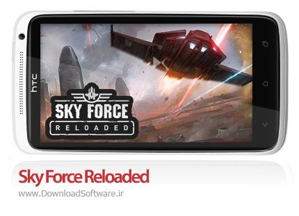 دانلود بازی Sky Force Reloaded 1.65 – نیروی هوایی برای اندروید + دیتا + پول بی نهایت