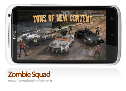 دانلود بازی Zombie Squad 1.0.15 – جوخه زامبی برای اندروید + پول بی نهایت