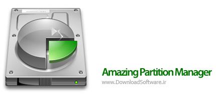 دانلود Amazing Partition Manager + Portable – نرم افزار پارتیشن بندی