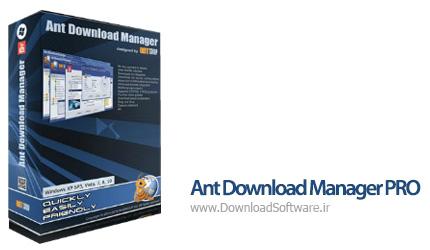 دانلود Ant Download Manager PRO – نرم افزار مدیریت دانلود