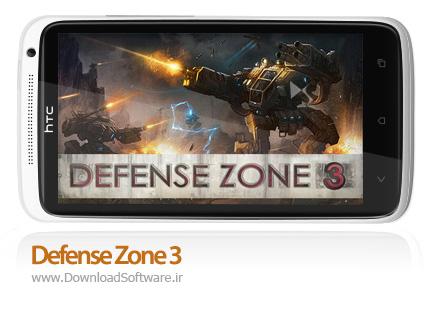 دانلود بازی Defense Zone 3 – منطقه دفاعی 3 برای اندروید + پول بی نهایت