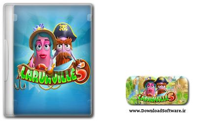 دانلود بازی کم حجم Laruaville 5 برای کامپیوتر
