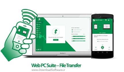 دانلود Web PC Suite – File Transfer – انتقال بی سیم اطلاعات بین اندروید و ویندوز