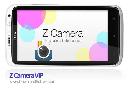 دانلود Z Camera VIP 2.46 – دوربین حرفه ای برای اندروید