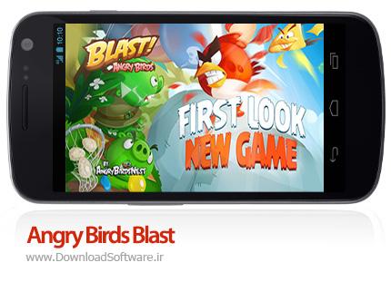 دانلود Angry Birds Blast بازی انفجار انگری بردز اندروید