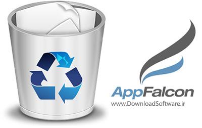 دانلود AppFalcon + Portable – حذف کامل برنامه ها و بازی ها