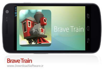دانلود بازی Brave Train – قطار شجاع برای اندروید + پول بی نهایت