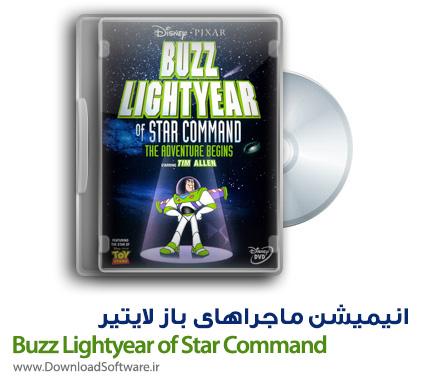 دانلود دوبله فارسی انیمیشن Buzz Lightyear of Star Command