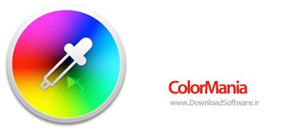 دانلود ColorMania 6.2 + Portable – نرم افزار تشخیص رنگ