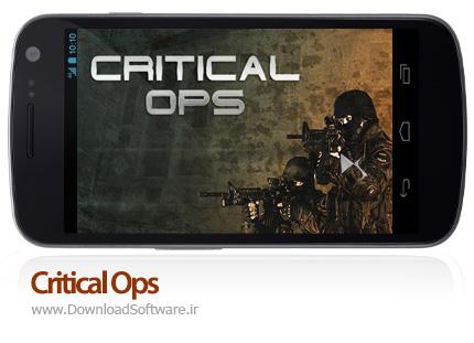 دانلود بازی Critical Ops 0.6.4 – عملیات بحرانی برای اندروید + دیتا