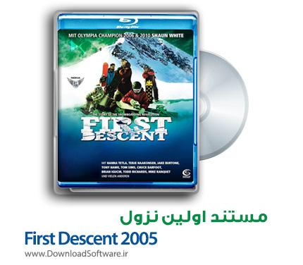 دانلود مستند اولین نزول First Descent 2005