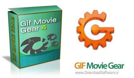 دانلود GIF Movie Gear نرم افزار ساخت آسان تصاویر متحرک
