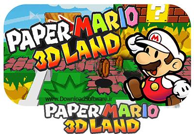 دانلود بازی جدید ماریو کاغذی Paper Mario 3D Land برای کامپیوتر