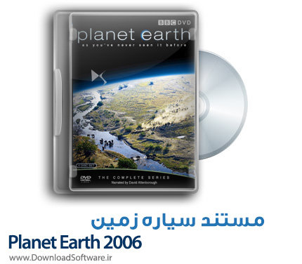 دانلود مستند سیاره زمین Planet Earth