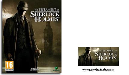 دانلود بازی The Testament of Sherlock Holmes برای PC