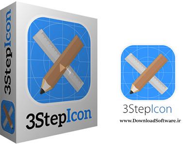 دانلود 3StepIcon – نرم افزار ساخت آیکون در 3 مرحله !