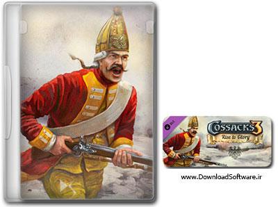 دانلود بازی Cossacks 3 Rise to Glory برای PC