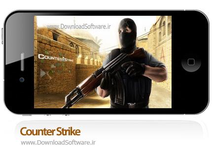 دانلود بازی کانتر استرایک برای آیفون - Counter Strike 1.0 iOS