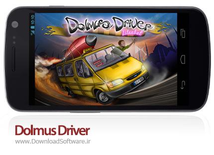 دانلود بازی رانندگی تاکسی Dolmus Driver 1.61 برای اندروید + دیتا + پول بی نهایت