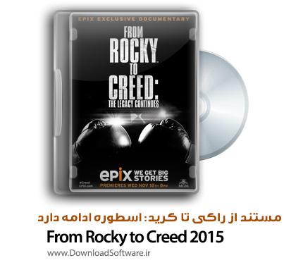 دانلود دوبله فارسی مستند From Rocky to Creed 2015