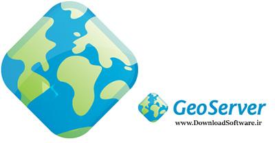 دانلود GeoServer 2.10.2 – نرم افزار دسترسی و تجزیه و تحلیل داده های مکانی