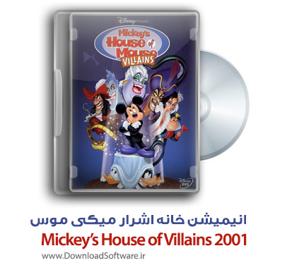 دانلود انیمیشن Mickey's House of Villains 2001