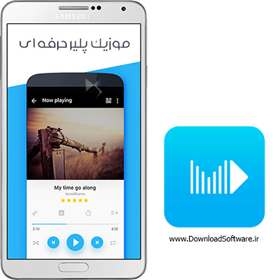 دانلود برنامه موزیک پلیر حرفه ای Muziko Music Player & Tag Edit PRO 1.0.40 اندروید