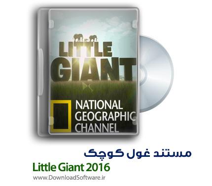 دانلود مستند غول کوچک Little Giant 2016