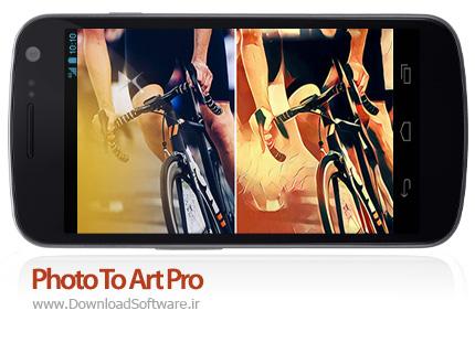 دانلود Photo To Art Pro 6.0 – نرم افزار تبدیل تصاویر به آثار هنری
