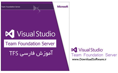 دانلود کتاب آموزش فارسی نرم افزار Team Foundation Server