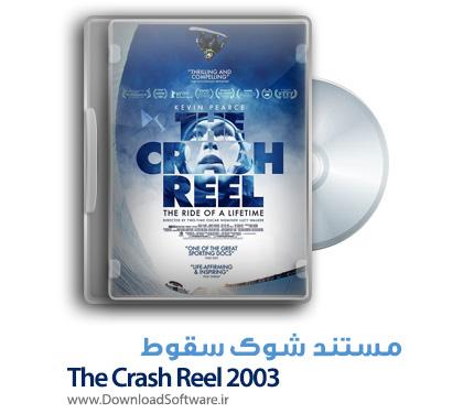 دانلود دوبله فارسی مستند شوک سقوط The Crash Reel 2003