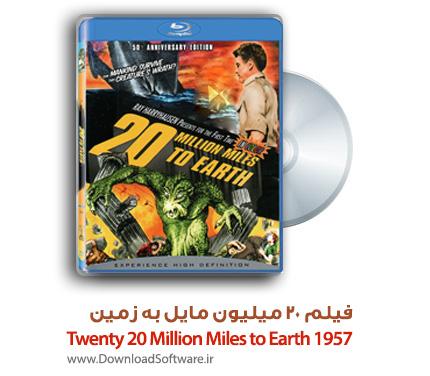 دانلود فیلم 20 میلیون مایل به زمین با دوبله فارسی