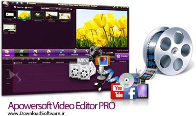 دانلود نرم افزار ویرایش حرفه ای ویدیو Apowersoft Video Editor PRO