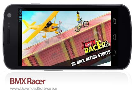 دانلود بازی BMX Racer – شبیه ساز دوچرخه سواری اندروید