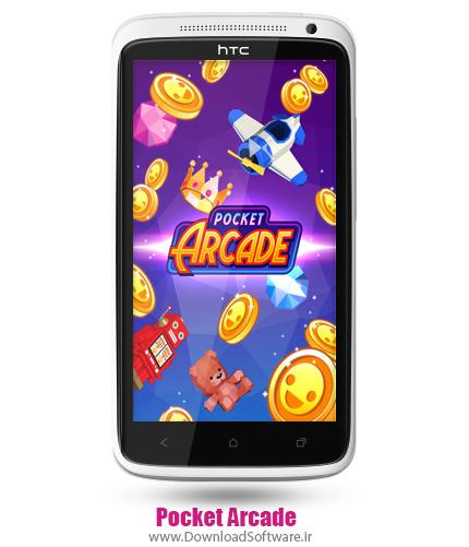 دانلود بازی Pocket Arcade برای گوشی اندروید