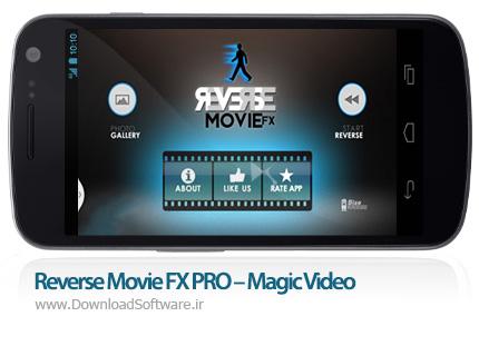 دانلود Reverse Movie FX PRO – Magic Video 1.3.9.6 Full Unlocked – ساخت ویدیوهای معکوس برای اندروید