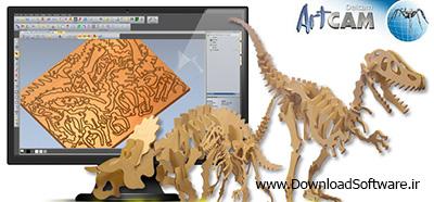 دانلود Autodesk ArtCAM 2018 نرم افزار طراحی های پیچیده