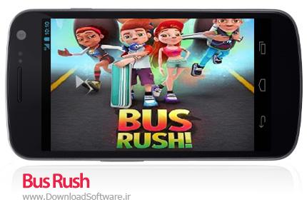 دانلود Bus Rush بازی حمله به اتوبوس برای اندروید