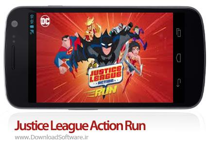 دانلود بازی Justice League Action Run بازی دوندگی لیگ عدالت جویان برای اندروید