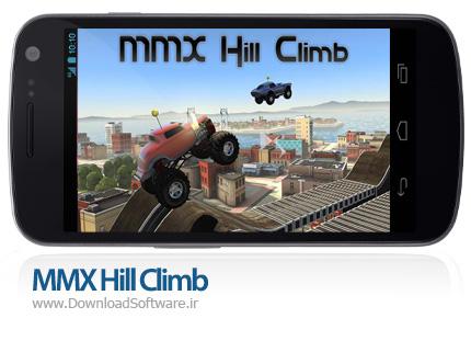 دانلود MMX Hill Climb بازی ماشین سواری تپه نوردی برای اندروید