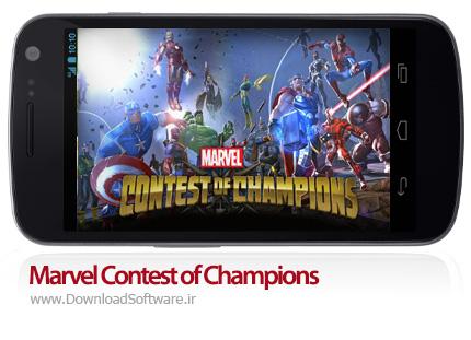 دانلود Marvel Contest of Champions بازی مبارزات قهرمانان مارول برای اندروید