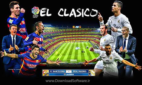 دانلود مسابقه فوتبال رئال مادرید 2-3 بارسلونا با کیفیت 720p