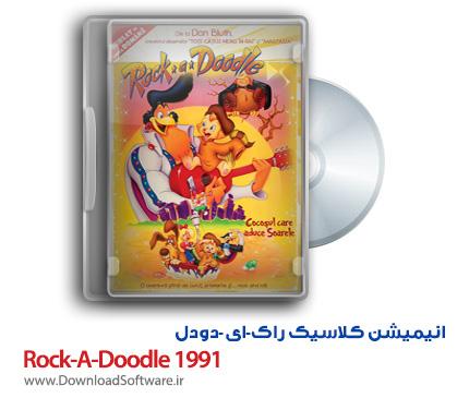 دانلود انیمیشن Rock-A-Doodle 1991