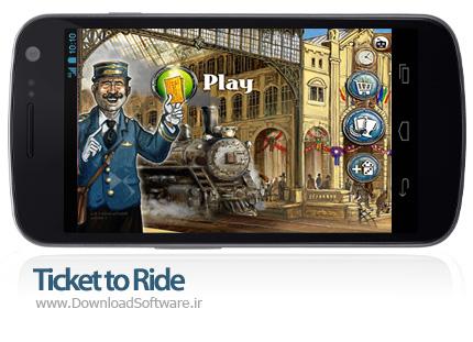 دانلود Ticket to Ride 2.4.1 بازی بلیط قطار برای گوشی اندروید