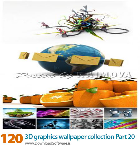 دانلود مجموعه ۱۲۰ تصاویر گرافیکی والپیپر سه بعدی