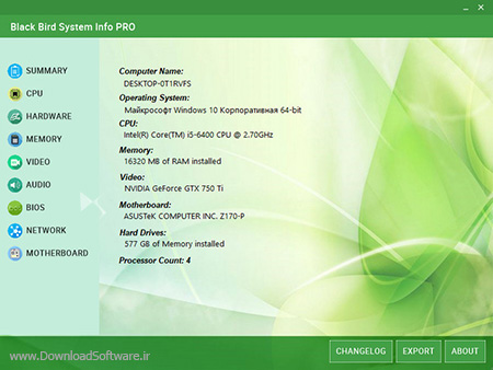 دانلود Black Bird System Info نرم افزار نمایش اطلاعات سیستم
