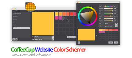 دانلود CoffeeCup Website Color Schemer نرم افزار انتخاب رنگ و طراحی سایت